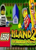 乐高积木岛2(LEGO Island 2 The Brickster's Revenge)GBA版