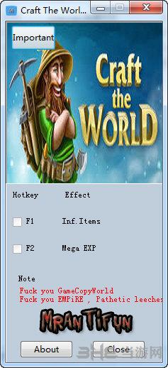 打造世界两项修改器截图0