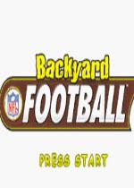 GBA后院美式足球