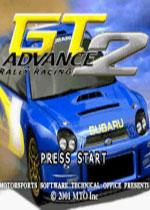 GTA世界拉力赛车2