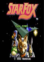 星际火狐(Star Fox)美版