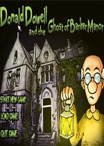 唐纳德多维尔和巴克庄园的幽灵