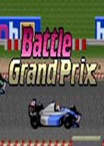 战斗GP赛车