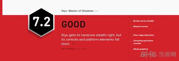 冥河暗影大师获IGN7.2好评