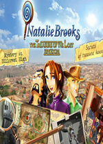 ������³��˹��Ϸ�ϼ�(Natalie Brooks Bundle)�����