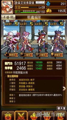 幻龙战争电脑版截图2