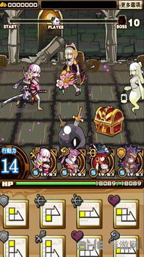 幻龙战争电脑版截图3