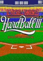 硬派棒球3