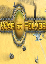 能源战争(War on Folvos)破解版v1.53