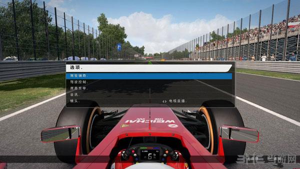 F1 2014截图3