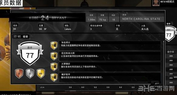 NBA2K15科比MC�x煌生涯存�n截�D0