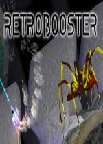 复古助推器(Retrobooster)破解版v1.1