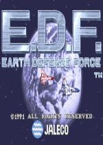 E.D.F.地球保卫战(E.D.F:Earth Defense Force)街机版