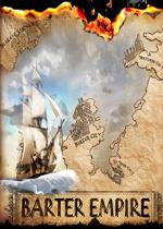 易货贸易帝国(Barter Empire)v1.1破解版