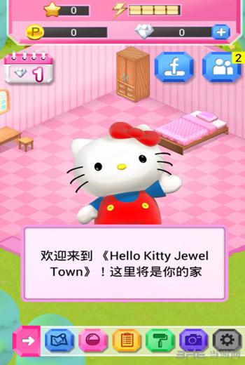 凯蒂猫宝石城电脑版截图1