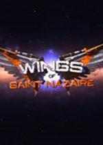 圣纳泽尔之翼