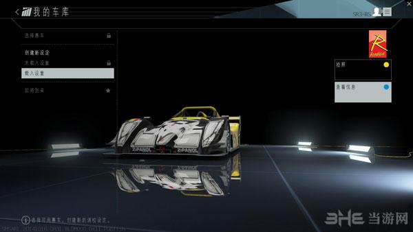 赛车计划截图3