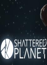 破碎的地球(Shattered Planet)破解版v2.1.3