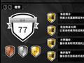 NBA2K15MC满能力存档