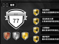NBA2K15MC�������浵