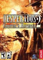 赏金奇兵2库珀的复仇(Desperados 2 Cooper's Revenge)中文版