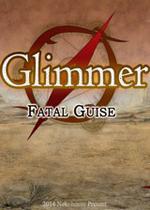 �˰�֮�⣺����αװ(Glimmer/Fatal Guise)���İ�