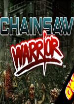电锯战士(Chainsaw Warrior)PC硬盘版
