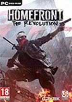 国土防线2:革命(Homefront The Revolution)整合所有DLC汉化PC破解中文版v1.06