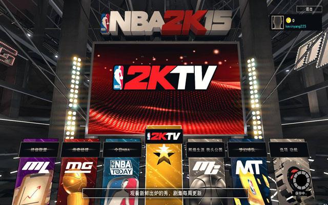 NBA2K15截�D1