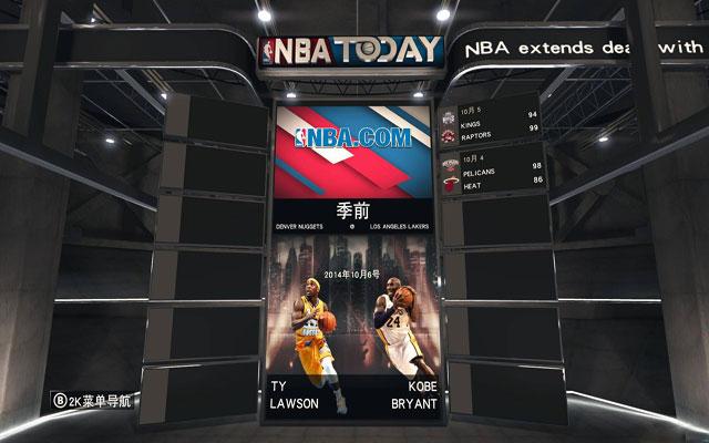 NBA2K15截�D3