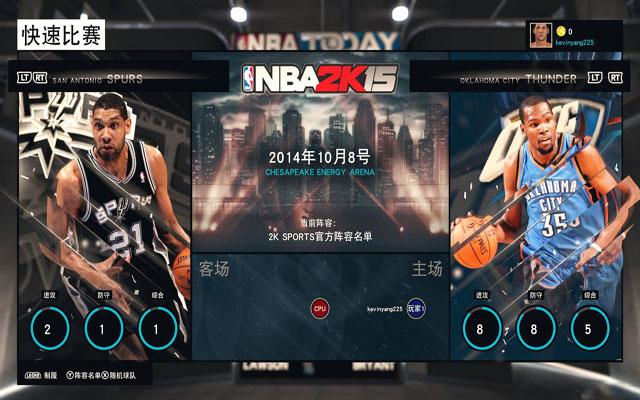 NBA2K15截�D4