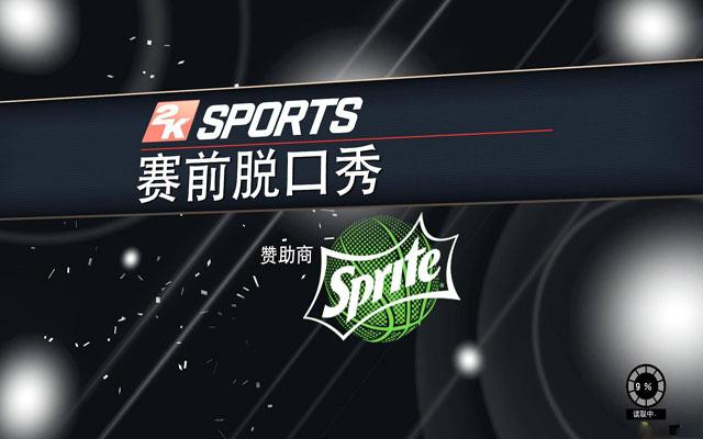 NBA2K15截�D5