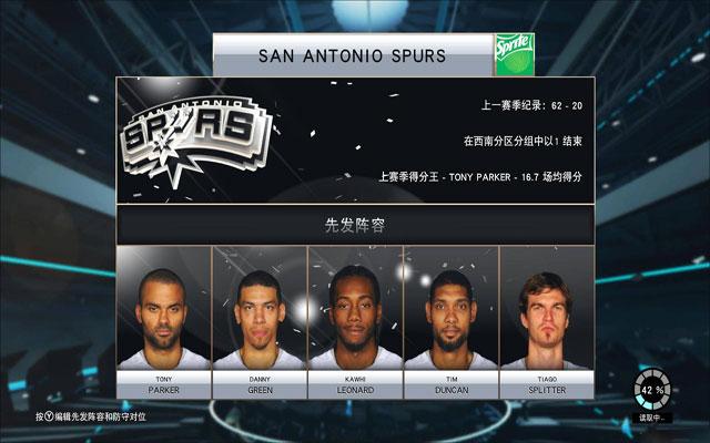NBA2K15截�D6