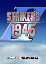 彩京打�粽�1945二代(Strikers 1945 II)街�C版
