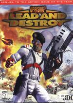 起义2:领导与毁灭