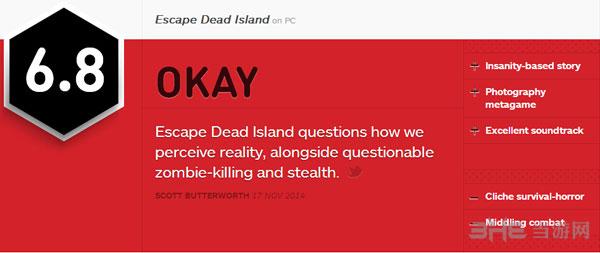 逃离死亡岛获IGN6.8好评