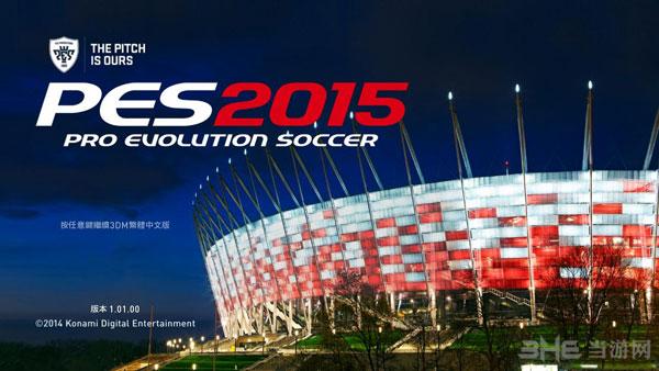 实况足球2015中文版下载 实况足球2015 Pro Evolution Soccer 2015