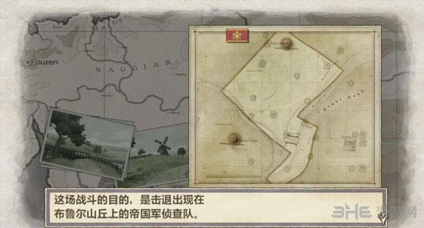 战场女武神截图2