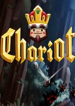 ս��(Chariot)�ƽ��