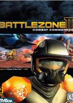 战争地带2(Battlezone 2:Combat Commander)硬盘版