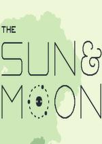 太阳与月亮