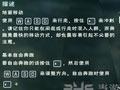 刺客信条大革命全版本五项修改器