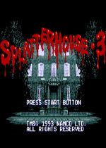 鬼屋3(Splatterhouse Part 3)MD版