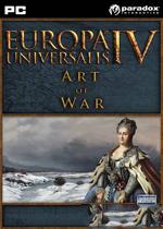 欧陆风云4战争艺术(Europa Universalis IV:Art of War)破解版