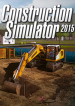 建筑模�M2015(Construction Simulator 2015)集成6DLC�h化�S金版