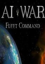 人工智能战争:典藏版(AI War Collection)破解版