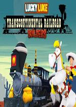幸运卢克:横贯大陆的铁路建设者破解版v1.0