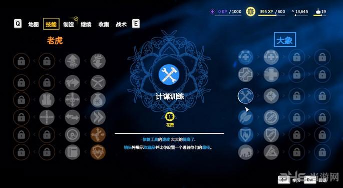 孤岛惊魂4通关存档 孤岛惊魂4游戏通关存档