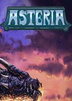 阿斯特瑞雅复活