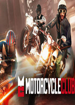 摩托俱乐部